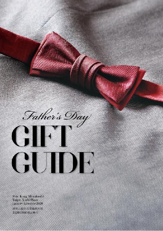 父親節禮品手冊
